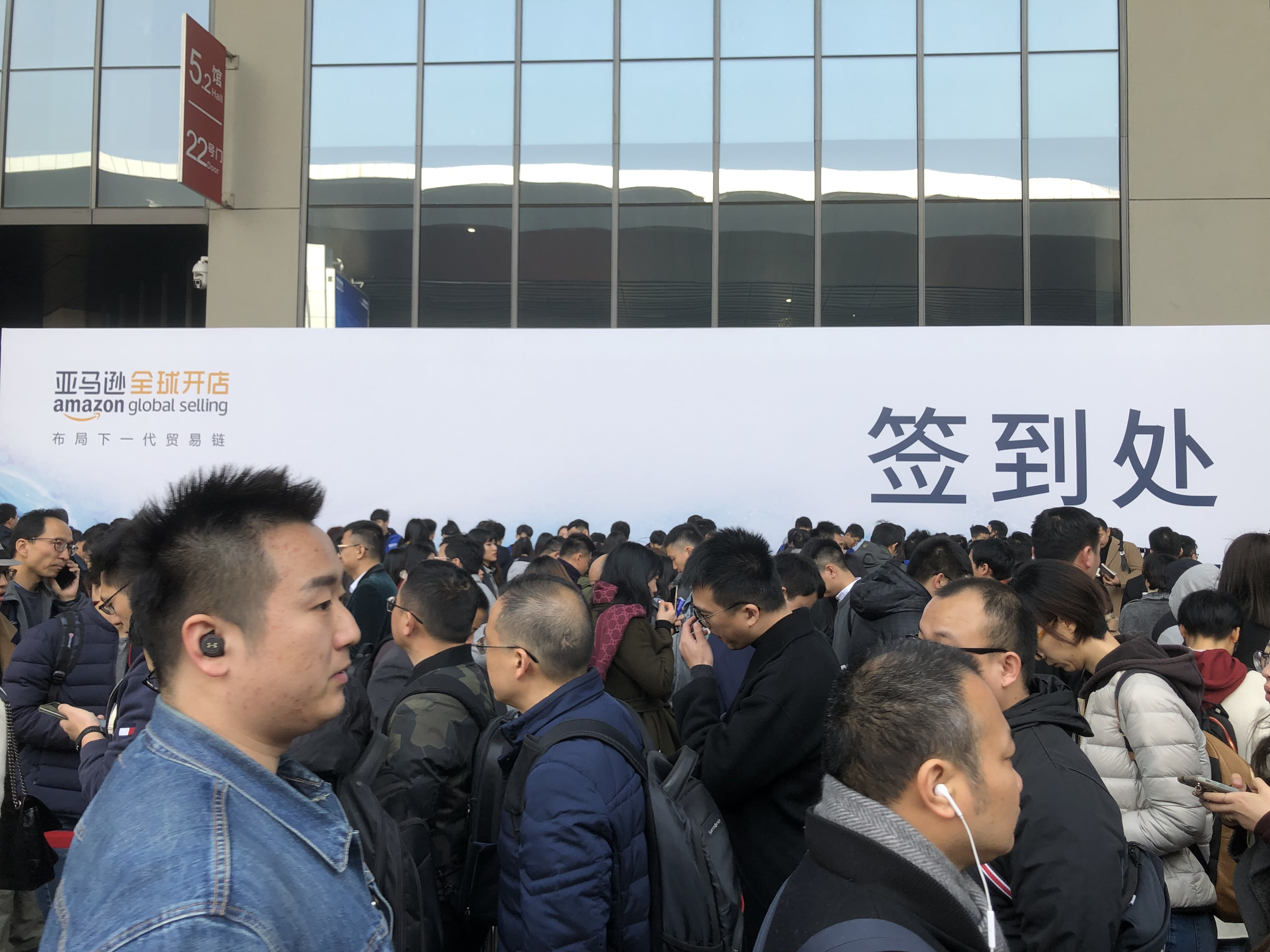 Amazon Chinese conference registration